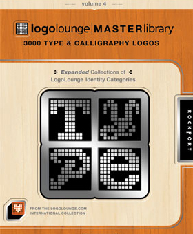 Spitfiregirl_press_logoloungemaster-cover